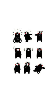 """ okay genius suga for producing song but a dumb at japanese :-) i had a lot kumamon wallpaper aye"" K Wallpaper, Animal Wallpaper, Japanese Cartoon, Am I Cute, Kawaii, Illustration Sketches, Cute Icons, Sticker Design, Funny Cute"