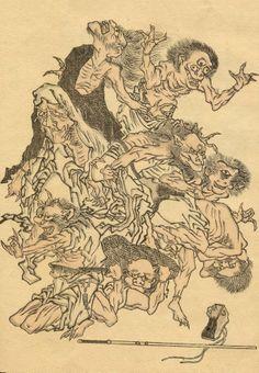 Yokai party by Hokusai Katsushika