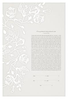 Ketubah Papercut by Jennifer Raichman by JenniferRaichman on Etsy