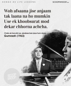 390 Best Hindi Music/lyrics images in 2019 | Lyrics, Music