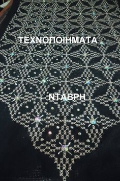 This Pin was discovered by Gül Beaded Embroidery, Embroidery Stitches, Machine Embroidery, Cross Stitch Designs, Cross Stitch Patterns, Stitch 2, Weaving Patterns, Plastic Canvas Patterns, Needlepoint