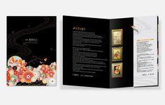 着物 パンフレット デザイン実績01|カタログ制作 パンフレット作成PRO