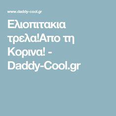 Ελιοπιτακια τρελα!Απο τη Κορινα! - Daddy-Cool.gr Cyprus Food, Daddy, Snacks, Blog, Recipes, Kitchens, Appetizers, Recipies, Blogging