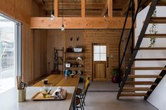 Gallery - Ishibe House / ALTS Design Office - 1