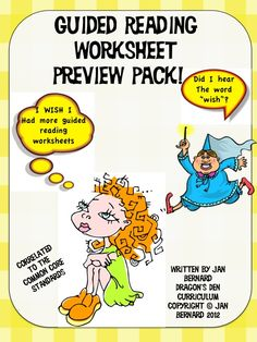 Get this great freebie to help with guided reading!