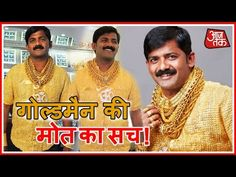 Vardaat: Truth Behind Murder Of Famous Gold-Shirt Man Datta Phuge - YouTube