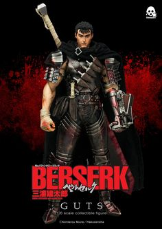 #threezero #Berserk #hakusensha #kentaromiura #collectibles #toyphotography…