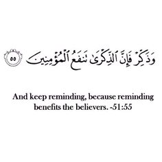 A reminder to keep reminding! Never despair Allah can change the heart of anyone if He wills Muslim Quotes, Religious Quotes, Spiritual Quotes, Allah Islam, Islam Quran, Noble Quran, Beautiful Islamic Quotes, Beautiful Prayers, Islamic Teachings