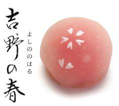 生菓子 吉野の春