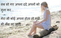 New photo shayari in hindi 2017   Kaash koi khushiyon ki in hindi image shayari Karte hain tumse mohabbat hindi shayari image Khush nasib hote hain badal hindi image shayari New photo shayari in hindi 2017