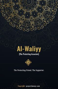 Asmaul Husna, Al-Waliyy (الولى) - The Governor.  #Allah #99namesofallah #islamicquotes