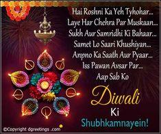 diwali essay in english My favourite festival diwali essay in english.