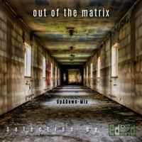 Stream EdenD - Out of the Matrix (Up&DownMix) by EdenD & eden.deeply from desktop or your mobile device In This Moment, Amp
