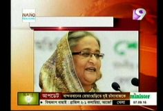 Latest BD News Channel 7 September 2016 Bangladesh News Today