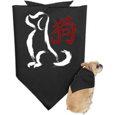 Chinese New Year - Year of the Dog - Chinese Symbol and White Dog Doggie Bandana
