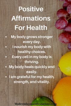 5 Magical Positive Affirmation Tips To Rewire Your Brain For Success Health is the most important factor to walk happily in life. Hence, we need to ensure that we stay healthy every day and every moment of our life. Find some great affirmations for you Healing Affirmations, Affirmations For Women, Positive Self Affirmations, Positive Affirmations Quotes, Affirmation Quotes, Miracle Morning Affirmations, Gratitude Quotes, Quotes Positive, Wisdom Quotes
