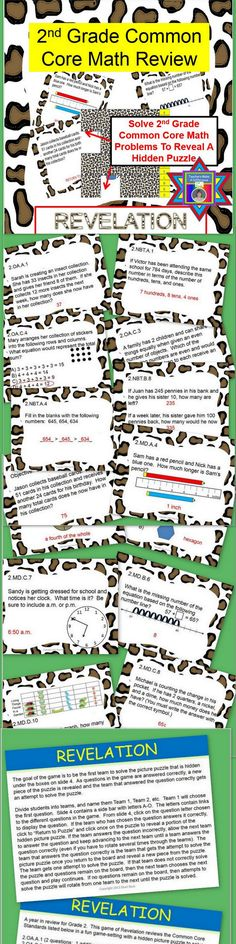 Need a review game for 2nd grade that is fun and engaging for your students? Common Core Math