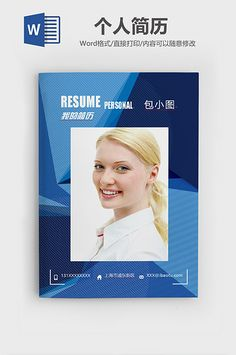 Blue minimalist resume word template#pikbest#word Cartoon Sea Animals, Cartoon Fish, Resume Template Examples, Templates, Resume Words, Business Plan Ppt, Simple Resume, Moon Illustration, Goal Planning