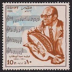 libya postage stamp music - Google Search