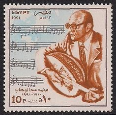 libya postage stamp music - Google Search