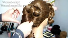 Beauty Tips of Wedding Prom Hairstyle and Makeup Tutorial