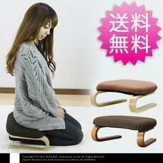 """<span class=""""CRHTML_TXN"""" lang=""""en"""">Pole thickness cushion low back pain Buddhist memorial service sitting straight chair low chair gift present S8 which includes the new life change of dress sale postage in 2.5 kg of 45 29 legless chair sitting straight"""