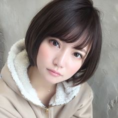 Pin by Amy Sparks on Ruth& Haircut in 2019 Kawaii Hairstyles, Cute Girls Hairstyles, Hairstyles With Bangs, Japanese Haircut Short, Japanese Hairstyle, Short Haircut Styles, Long Bob Haircuts, Shot Hair Styles, Beautiful Japanese Girl