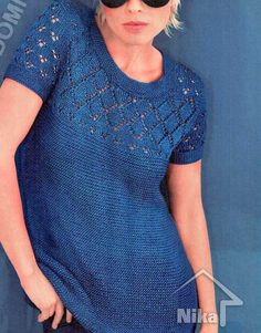 Узорчатый пуловер с короткими рукавами. Обсуждение на LiveInternet - Российский Сервис Онлайн-Дневников