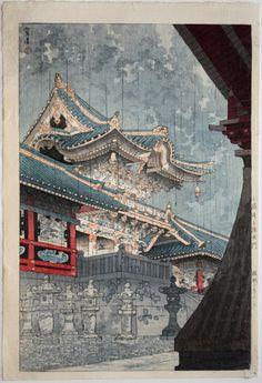 Japanese Woodblock Print Shiro Kasamatsu Yomei Rain