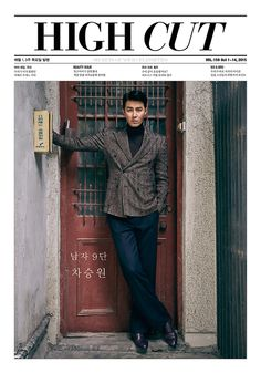 A clean shaven Cha Seung Won is the cover boy of the next issue of High Cut, and he headed to Shanghai, China for his shoot. Korean Star, Korean Men, Korean Actors, Asian Boys, Asian Men, Fashion Magazine Cover, Magazine Covers, Cha Seung Won, Cover Boy