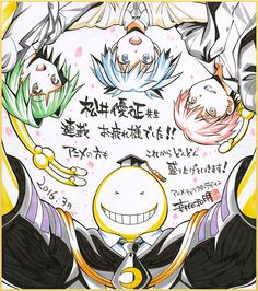 """Crunchyroll - Cast's New Theme Performed In Latest """"Assassination Classroom"""" Anime Preview"""