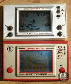 Russian electronic game
