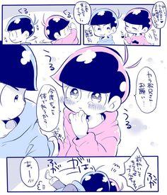 【カラトド】『目薬』(おそ松さんまんが)