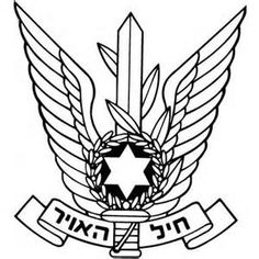 image israel air force - Bing Images