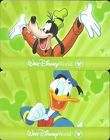 #Ticket  2 (TWO) ADULT WALT DISNEY WORLD 4-DAY PARK BASE TICKETS-CHILD TICKETS AVAILABLE! #Canada
