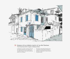 Α Walk through Lefkada's old town - Fagotto Books Old Town, Maps, Greek, Industrial, Study, Construction, Traditional, Building, Books