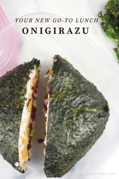 - Cupful of Sprinkles-Onigirazu… Sushi Sandwiches! – Cupful of Sprinkles In simple terms Onigirazu, also known as a sushi… - Sushi Recipes, Asian Recipes, Vegetarian Recipes, Cooking Recipes, Pork Recipes, Sushi Sandwich, Sushi Sushi, Vegan Sushi, Onigirazu