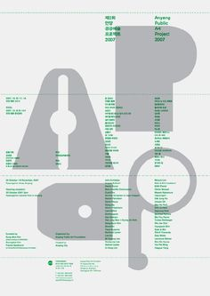 Sulki & Min / APAP / Anyang Public Art Project / Poster / 2007