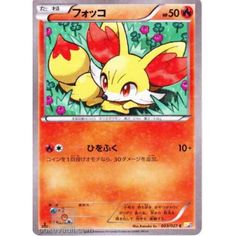 Pokemon 2015 Legendary Holo Collection Fennekin Holofoil Card #003/027