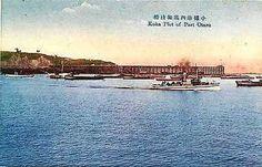 Hokkaido Japan 1908 Otaru Port Harbor Boats Collectible Antique Vintage Postcard