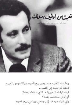~من رسائل غسان كنفاني إلی غادة السمان...♣