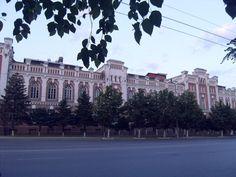Rostov-on-Don. This ... Wine-Vodka Factory ...