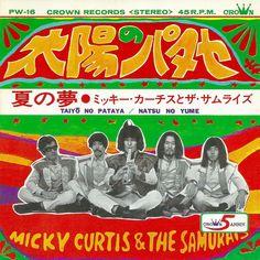 Micky Curtis & The Samurais
