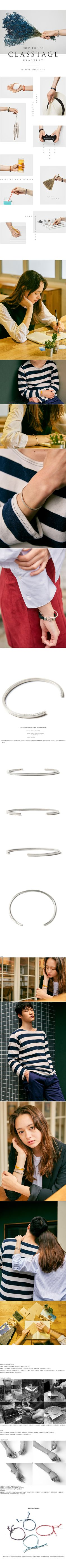 WIZWID:위즈위드 - [CLASSTAGE:클라스티지]Exclusive Design 001 (Silver Bangle)
