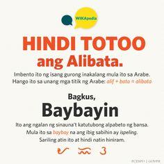 """Don't Get Shocked - Alibata Is Incorrect"" - - When In Manila Filipino Art, Filipino Tattoos, Alibata Tattoo, Baybayin, Calligraphy Tattoo, Philippines Culture, Terms Of Endearment, Root Words, Arabic Alphabet"