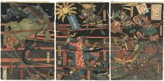 Traditional Japanese Art, Kato, Woodblock Print, Samurai, Scrap, Artwork, Prints, Painting, Work Of Art