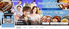 [NEWS]HELLO!JAPAN on Singtel's mioTV Channel 261! - http://www.afachan.asia/2015/01/newshellojapan-singtels-miotv-channel-261/