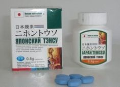 Japan Tengsu Pills is the most effective herbal enhancer and boosts the kidney function swiftly to help in penis erection & prolong intercourse. It has been recorded as one of top safe sex enhancement drugs by the authority of Japan, as it hasn't any toxic side-effects. @ http://www.pillsforneed.com/hot-sale-sex-pills/wholesale-top-best-japan-tengsu-male-enhancement-pills.html