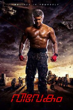 Watch Vivegam 2017 Full Movie, Download Free Vivegam full movie and Watch Vivegam full movie in HD 1080p
