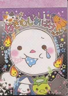 Rare Kawaii Memo Pad Ghost